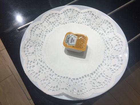 сырный Heiz